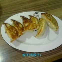 横濱家 東名川崎店