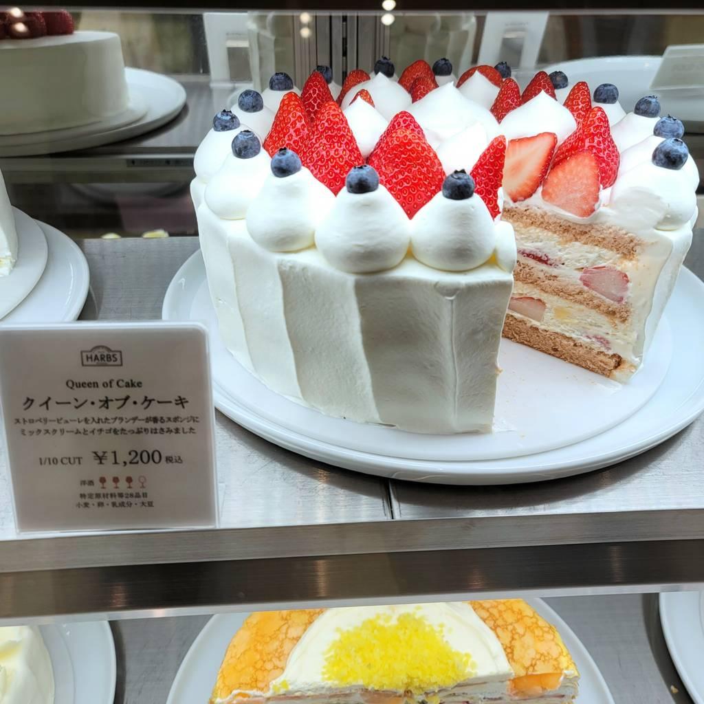 クイーン・オブ・ケーキ