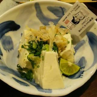 おっさん豆腐
