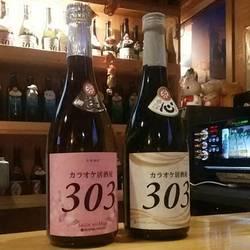カラオケ居酒屋303