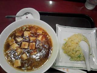 マーボー麺セット