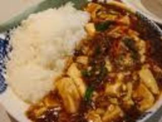 麻婆豆腐丼セット