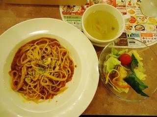 ビーフと野菜のミートソーススパゲティセット