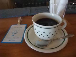 海猫ブレンドコーヒー