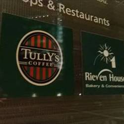 TULLY'S COFFEE 汐留住友ビル店