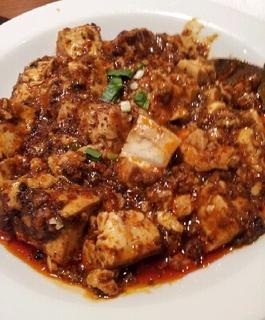 本場四川の麻婆豆腐
