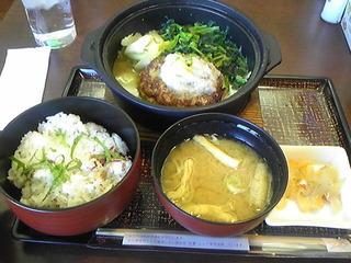 ぽかぽか生姜と野菜のハンバーグ鍋 和風セット