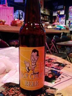 馬場さんビール