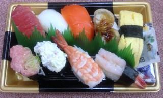 お買い得にぎり寿司