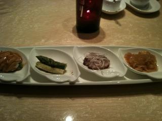 四種冷菜盛り合せ