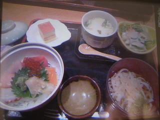 ミニ海鮮丼