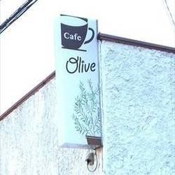 カフェ オリーヴ