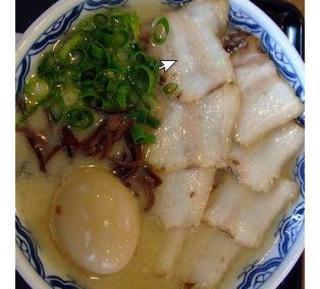 豚ばらチャーシュー麺