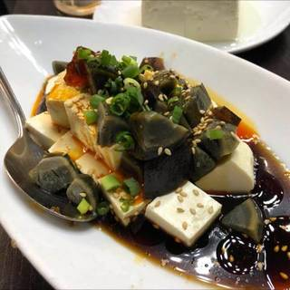 豆腐とピータンの炒め