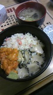 お好み海鮮丼