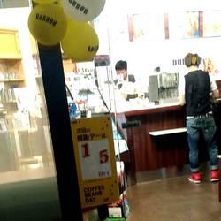 ドトールコーヒーショップ 三軒茶屋キャロットタワー店