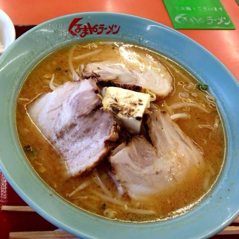 味噌バターチャーシュー麺