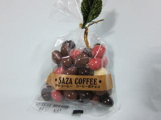 コーヒー豆チョコ 苺ミックス