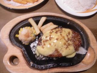 チーズバーグディッシュ