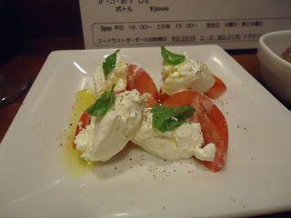 トマトとマスカルポーネのカプレーゼ