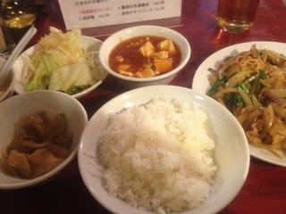 豚肉と玉葱の黒胡椒炒め ランチセット