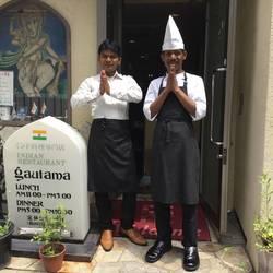 インド料理 ゴータマ