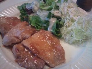 豚肉のみそ生姜焼き定食