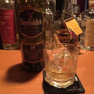 Glenfiddich as the Rock