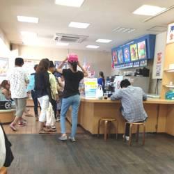 BLUE SEAL パーラー大湾店