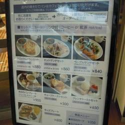 DONQ 横浜ららぽーと店