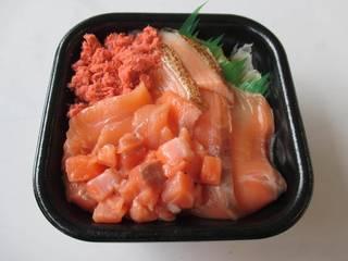 クレージーサーモン丼