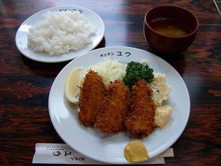 魚フライライス