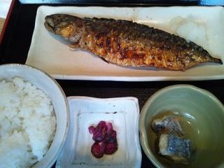 文化鯖の塩焼き定食