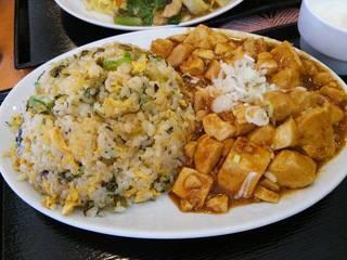 麻婆豆腐&チャーハンセット