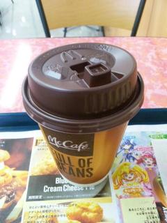 プレミアムローストコーヒー