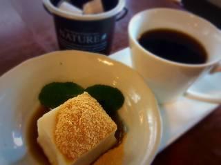 黒蜜きな粉の胡麻豆腐(秋月本葛使用)