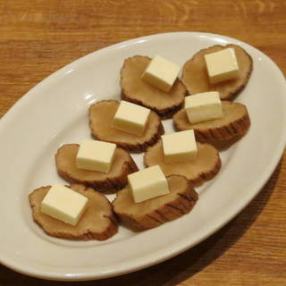 いぶりがっことクリームチーズ