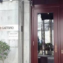 Griglia Di Gaetano