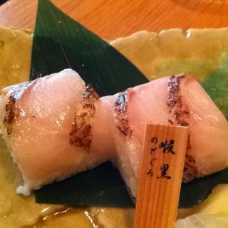 ノドクロの棒寿司