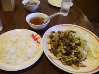 牛スタミナ定食