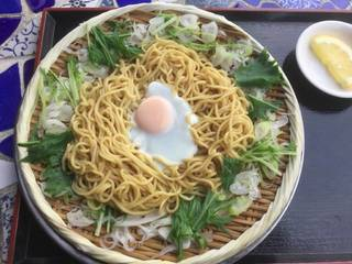 地獄蒸し麺