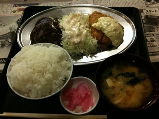 東海道定食