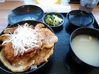 ホエー豚丼