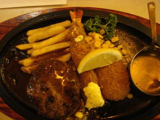 黒×黒ハンバーグステーキ&2種のフライ