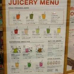 [オーガニック]JUICERY by cosme kitchen