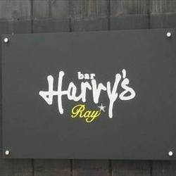 [バー]Bar Harry's Ray