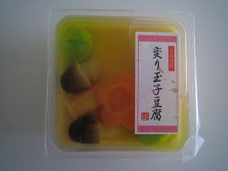 変わり玉子豆腐