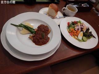 ロースハムと玉子のサラダ+鶏もも肉のスパイスグリル~チリビーンズソース~