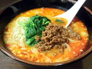 坦々麺(中辛)