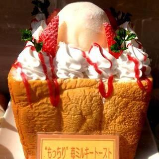 もっちり苺ミルキートースト